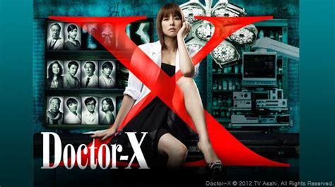 doctor x drama cool drama doctor x leisure time pinterest