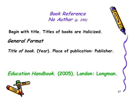 reference book apa no author apa style 2007