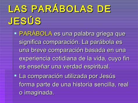 parbolas los misterios del power point parabolas del reino de dios i innovacion