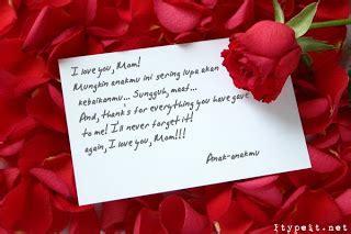 surat cinta untuk kekasih operatorku