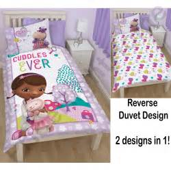 doc mcstuffins bedroom doc mcstuffins bedroom bedding duvet covers in single and