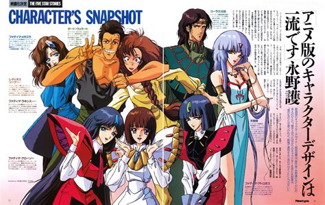 stories in the stars voards viewlard the five star stories zerochan anime image board