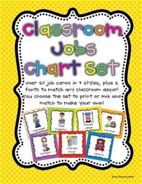 printable job cards for classroom classroom jobs pocket chart or magnetic set pocket
