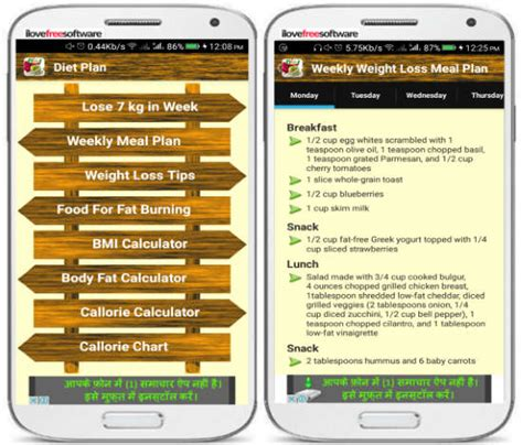 weight loss apps for android 5 free android weight loss apps