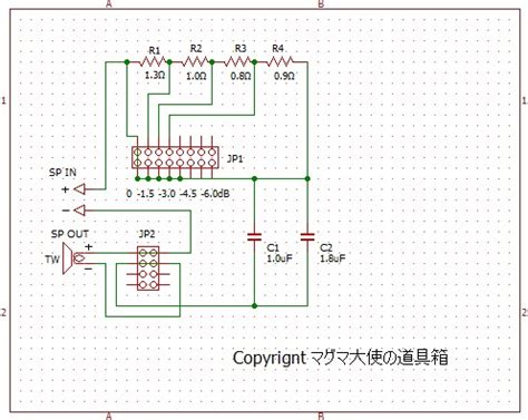 parallel capacitors crossover parallel capacitors crossover 28 images 3 way crossover design exle has anyone built their