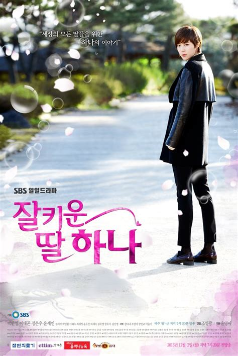 film korea good daughter hana 187 a well grown daughter hana 187 korean drama