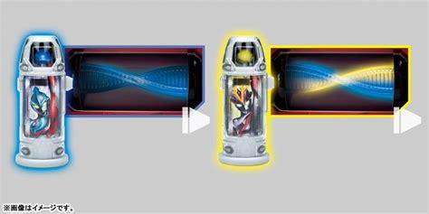 Bandai Ultraman Geed Dx Ultra Capsule Acro Smasher Set Berkualitas amiami character hobby shop ultraman geed dx ultra capsule new generation heroes set