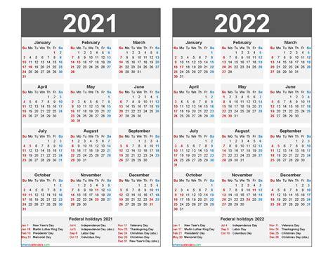 calendar printable  holidays word