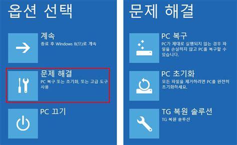 windows xp recovery console windows xp recovery console free