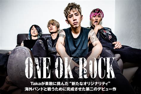 Raglan Ambitions One Ok Rock one ok rock ambitions 特集 激ロック ラウドロック ポータル