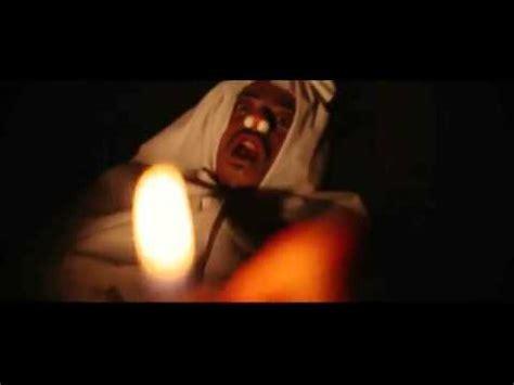 film grave torture joko anwar grave torture 2014 vidimovie