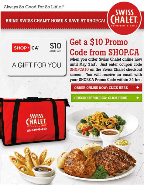 Swiss Chalet Gift Card Online - swiss chalet canada deals get 10 for shop ca gift card when you order swiss online