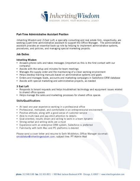 part time administrative assistant description