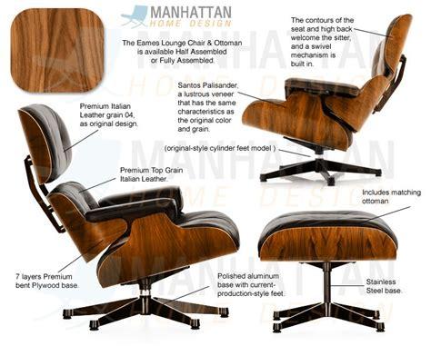 classic lounge chair ottoman black home sweet home eames chairs eames chair ottoman