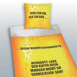 müde bin ich geh zur ruh decke meinen bierbauch zu bierbettw 228 sche gadgetwelt de