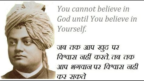 biography in hindi meaning top 40 famous inspirational quotes in hindi motivational