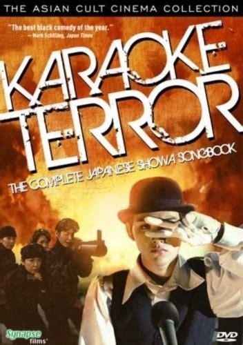 univers karaoke karaoke terror