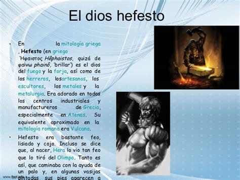 imagenes de hefesto dios del fuego los dioses del olimpo