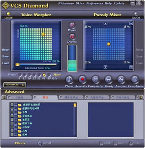 voice changer full version software free download av voice changer diamond full version all registor and