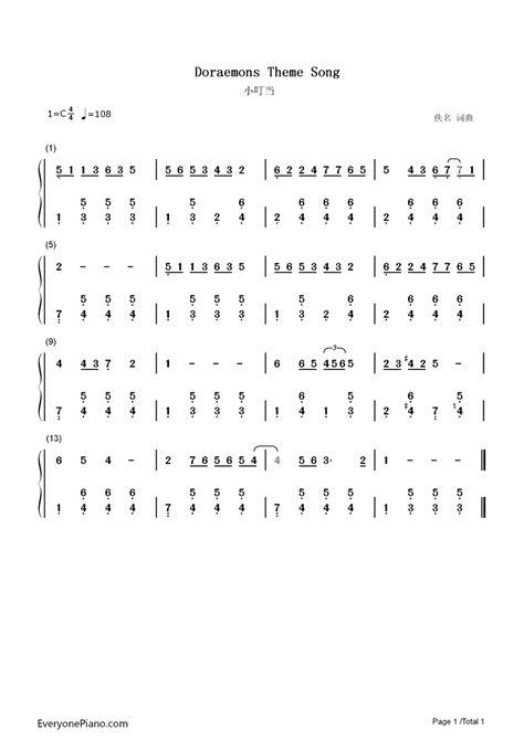 theme song doraemon doraemon theme song doraemon no uta numbered musical