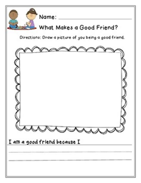 what makes a good home what makes a good friend or i am a good friend by corey