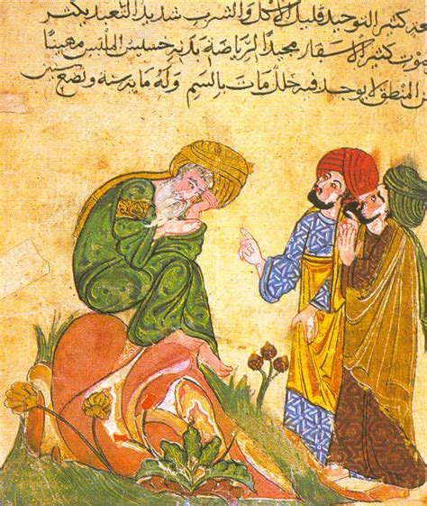 philosophy in the islamic islamic philosophy wikipedia