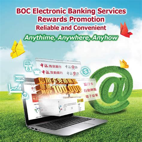 boc e bank boc e banking services rewards
