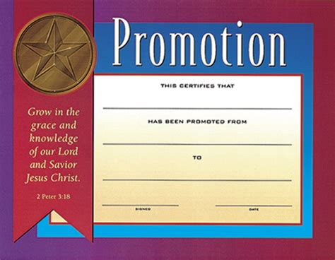 Promotion Card Template Free by Promotion Certificates Templates Hunecompany