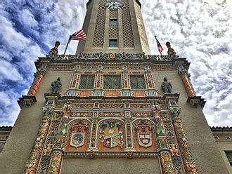 librerias universitarias en mayaguez puerto rico harvard university wikipedia