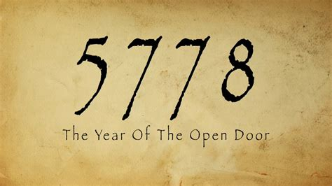 year of the 5778 the year of the open door 10 15 2017 doovi