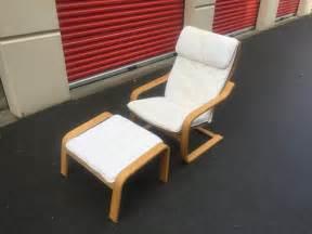 Ikea Chair Ottoman Ikea Poang Chair And Ottoman Esquimalt View Royal