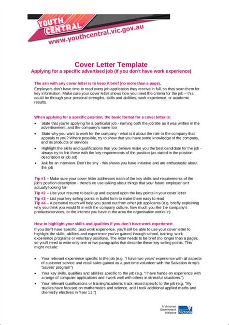 cover letter shop assistant no experience how your experience level impacts your cover letter