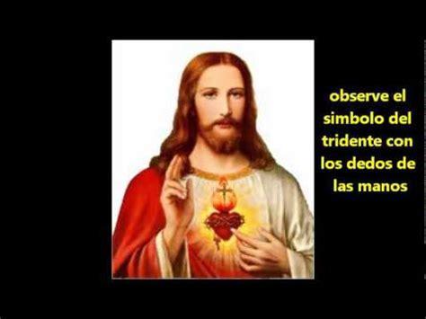 imagenes de simbolos satanicos con las manos satanismo en el vaticano youtube