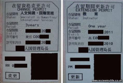 sofa status jobs in okinawa japan visa faq