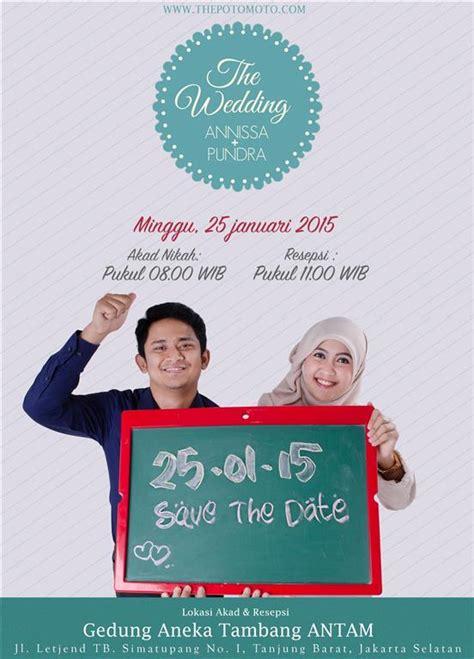 contoh desain undangan pernikahan online tips membuat undangan pernikahan unik persiapan pernikahan