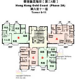 hong kong international airport floor plan kong airport floor plan floor plan of hong kong gold coast