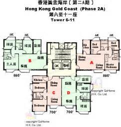 Floor Plan of Hong Kong Gold Coast   GoHome.com.hk