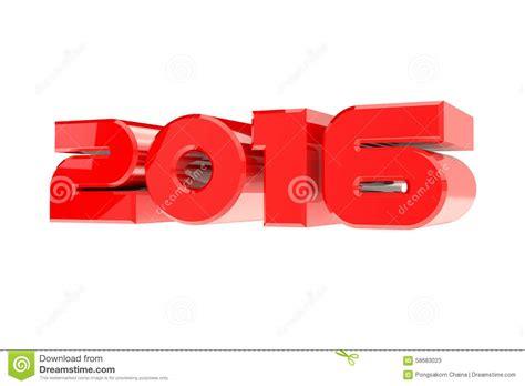 new year 2016 white background happy new year 2016 design on white background stock
