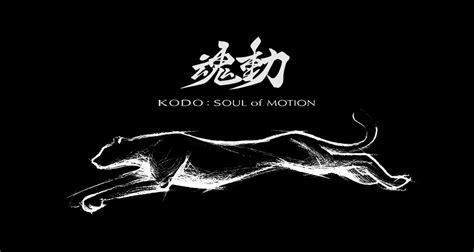 kodo design adalah kodo soul of motion craftmanship with human touch