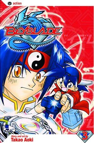 loving the chesapeake blades volume 2 books beyblade vol 3 by takao aoki reviews discussion