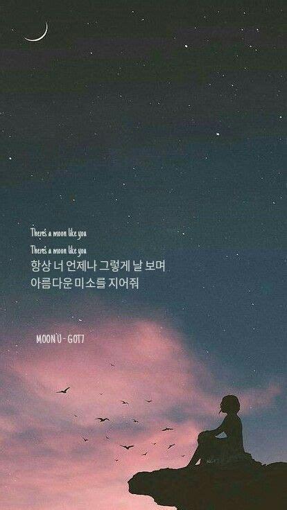 pin   wallpaper lyrics