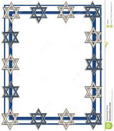 search results for happy chunukah gif calendar 2015