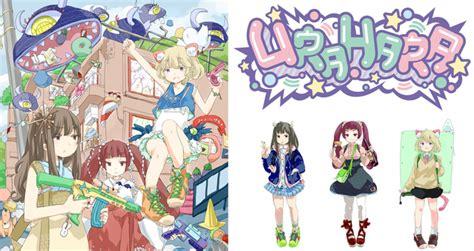 anime urahara crunchyroll urahara announced at anime japan