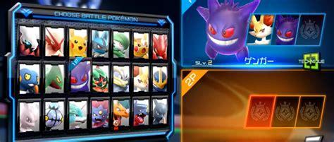 Nintendo Switch Pokken Tournament Dx pokken tournament dx announced for nintendo switch