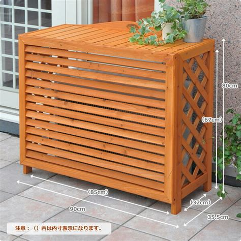 air conditioning unit covers outside e kurashi rakuten global market mountain goodness