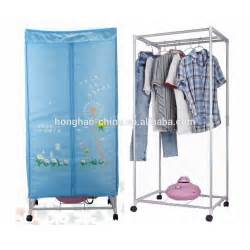 Folding Electric Clothes Dryer Folding Portable Laundry Dryer Electric Cloth Dryer For