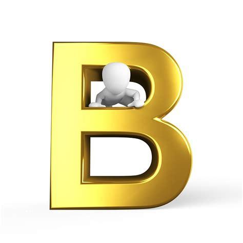 M I B palabras con la letra b b ejemplos de palabras con b