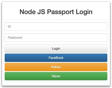 simple node js login passport를 이용한 네이버 카카오 페이스북 로그인 codingeverybody