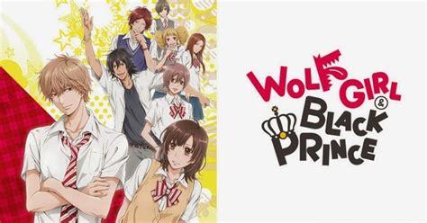 judul film anime jepang romantis anime terbaru wolf girl and black prince kumpulan film