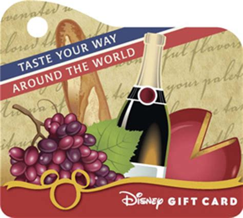 Winery Gift Cards - news epcot food and wine festival booth prices vip lounge and more the disney